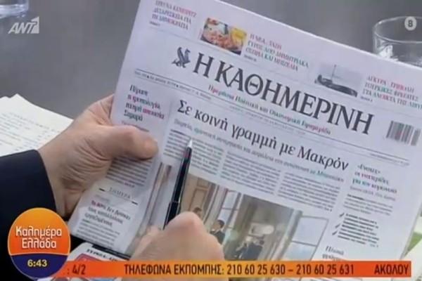 Τα πρωτοσέλιδα των εφημερίδων (30/1) (Video)!