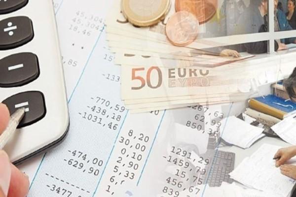 Η Εφορία διαγράφει χρέη σε 535.000 φορολογούμενους! Ποιους αφορά;