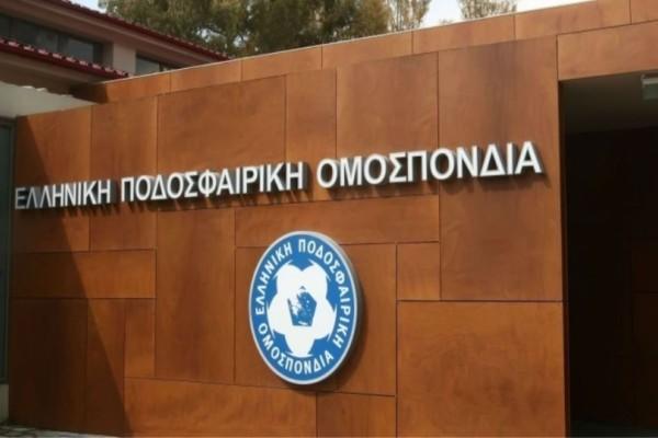 Παραιτήθηκε ο πρόεδρος της Επιτροπής Εφέσεων της ΕΠΟ!