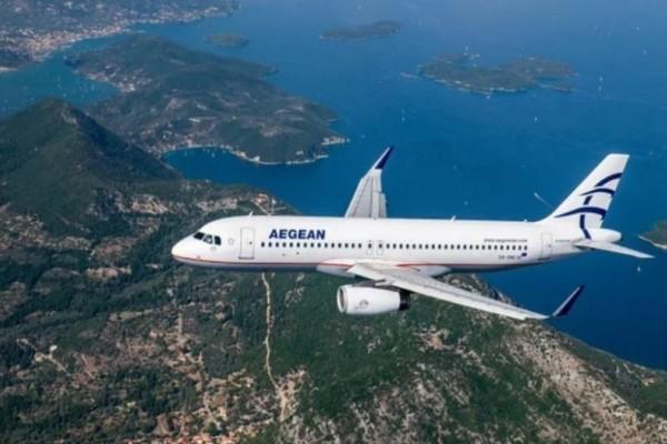 Aegean - έκπληξη: Ανακοίνωσε μεγάλη προσφορά με έκπτωση σε όλους τους προορισμούς του εξωτερικού!