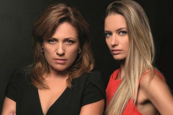 Γυναίκα χωρίς όνομα: Εξελίξεις που σοκάρουν στο σημερινό (07/01) επεισόδιο!