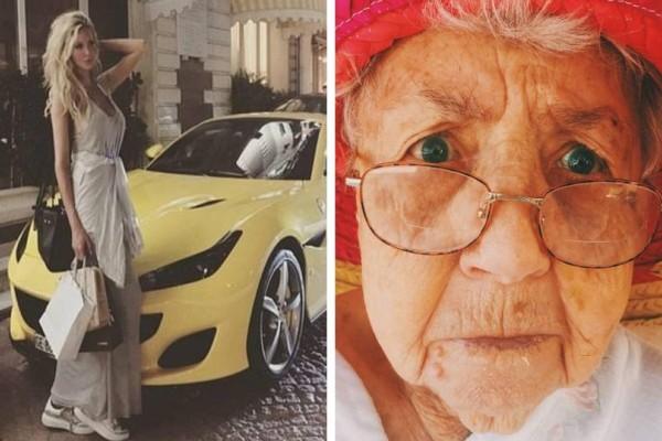 94χρονη γιαγιά έπασχε από άνοια! Τότε η 38χρονη εγγονή της έκανε ότι πιο τραγικό περνάει από το μυαλό σας!