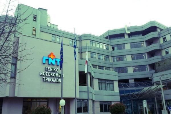 Θρίλερ στα Τρίκαλα: Γυναίκα έπεσε από τον 3ο όροφο νοσοκομείου!