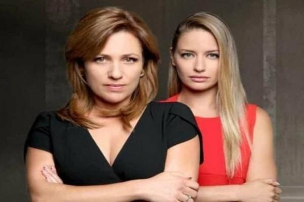 Γυναίκα χωρίς όνομα: Συνταρακτικές οι σημερινές (30/1) εξελίξεις!