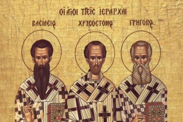 Των Αγίων Τριών Ιεραρχών: Η γιορτή της Ορθοδοξίας που τιμάται σήμερα!