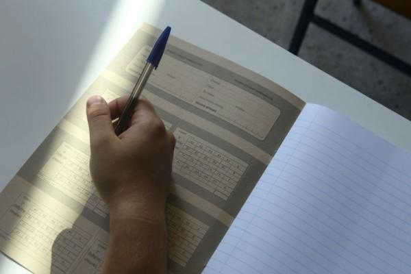 Σαρωτικές αλλαγές στις Πανελλαδικές εξετάσεις!