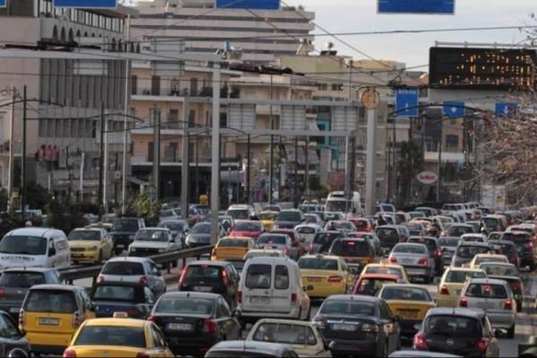 Κυκλοφοριακό κομφούζιο στο κέντρο της Αθήνας: Ποιοι δρόμοι βρίσκονται στο «κόκκινο»; (photo)