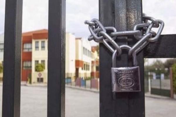 Αυτά τα σχολεία θα είναι κλειστά έως τις 31 Ιανουαρίου!