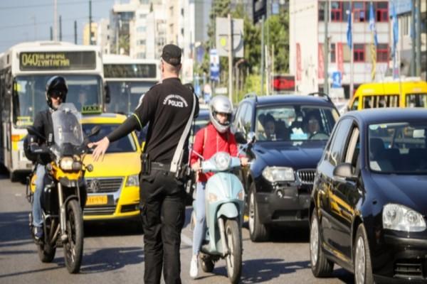 Θεοφάνεια: Κυκλοφοριακές ρυθμίσεις σε Αθήνα και Πειραιά!