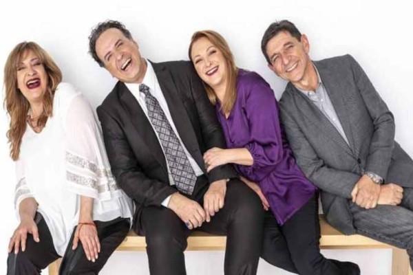 Καφέ της Χαράς: Τρελάθηκαν όλοι στον ΑΝΤ1 με τα αποτελέσματα!