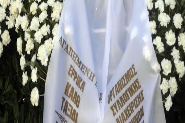 Θλίψη στην κηδεία της Έρρικας Μπρόγιερ: «Λύγισαν» και οι πέτρες! Ποιοι αποχαιρέτησαν την μεγάλη χορεύτρια και ηθοποιό; (Photos)
