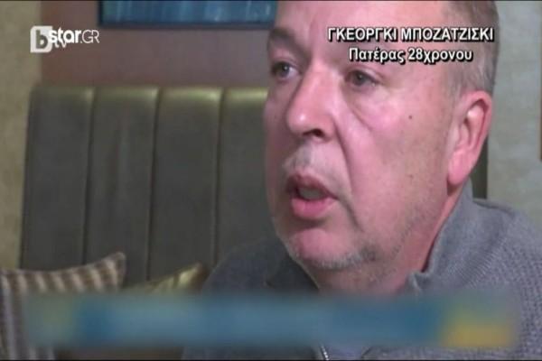 Οργή και πόνος από τον πατέρα του 28χρονου οπαδού που πέθανε στη Θεσσαλονίκη: «Τον είχαν διαλύσει»! (Video)