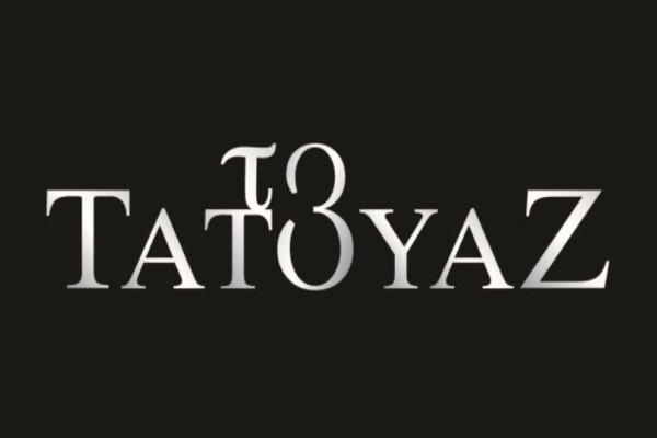 Πένθος για πρωταγωνίστρια του Τατουάζ! (photo)