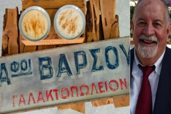 Θρήνος στον επιχειρηματικό κόσμο: Πέθανε ο Βασίλης Βάρσος!