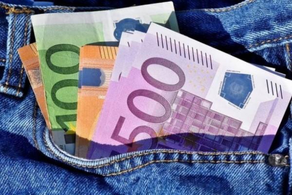 Επίδομα ανάσα: Πάνω από 300 ευρώ στους λογαριασμούς σας!