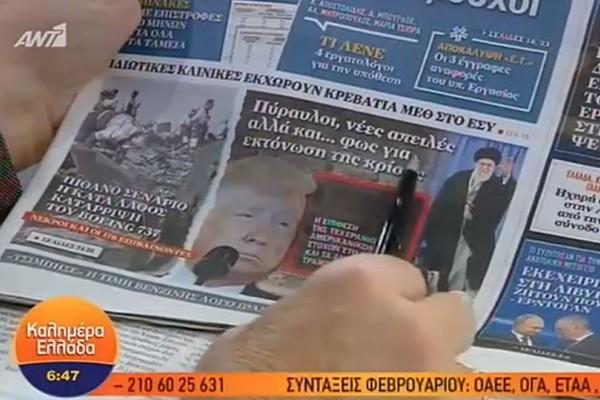 Τα πρωτοσέλιδα των εφημερίδων (9/1) (Video)!
