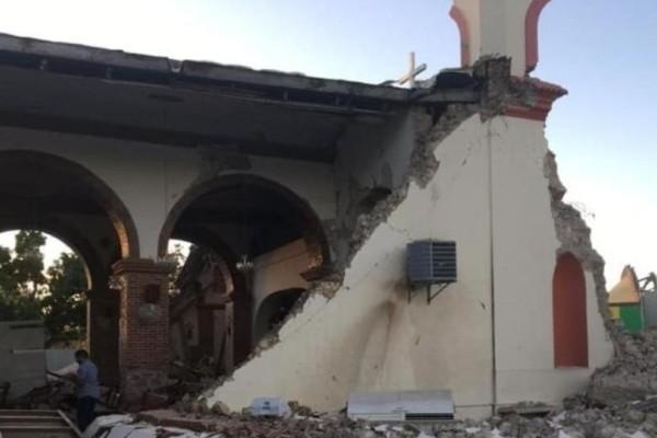 Πουέρτο Ρίκο: Ένας νεκρός από τον σεισμό!