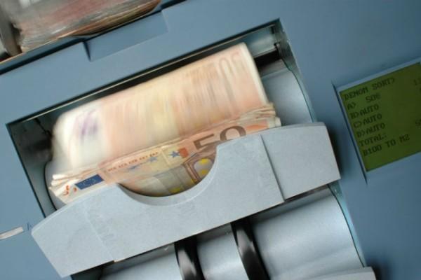 Συντάξεις: Αυτές είναι οι ημερομηνίες που θα δείτε 900€ στους λογαριασμούς σας!
