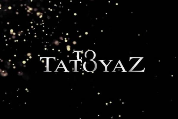 Βόμβα στην ελληνική showbiz: Ζευγάρι ηθοποιοί από το Τατουάζ!