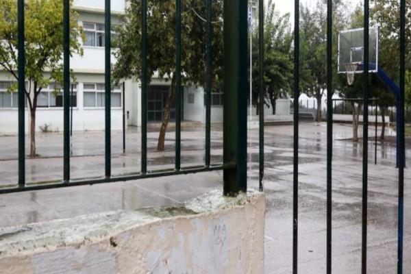 Σοκ σε σχολείο της Θεσσαλονίκης: Μαθητές ανάγκασαν συμμαθήτριά τους να γλείψει τούρκικη τουαλέτα!