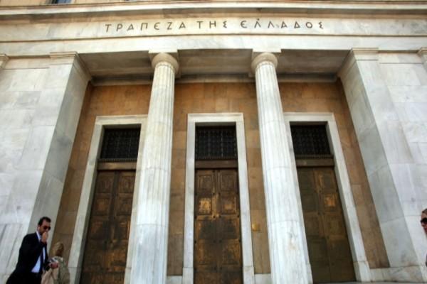 ΑΣΕΠ: 60 σταθερές θέσεις εργασίας για την Τράπεζα της Ελλάδος!