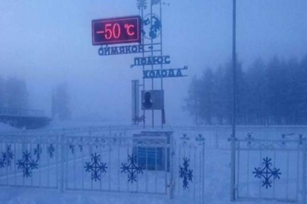 Το χωριό που αν μείνεις 1 λεπτό στο κρύο πεθαίνεις!