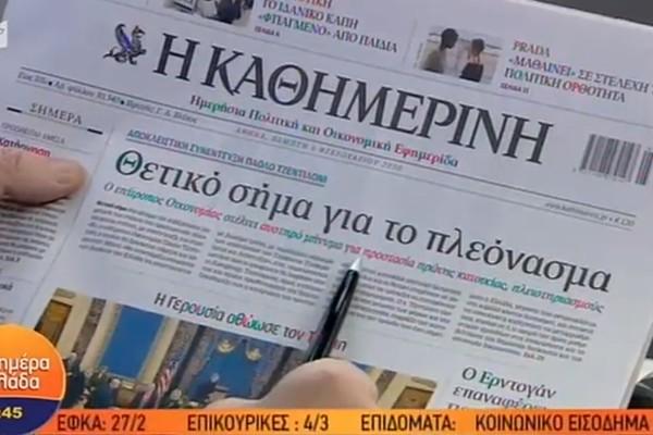 Τα πρωτοσέλιδα των εφημερίδων (06/02) (Video)!