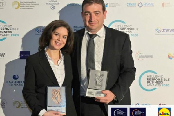 Για 5η συνεχή χρονιά η LIDL ΕΛΛΑΣ βραβεύεται στα Hellenic Responsible Business Awards
