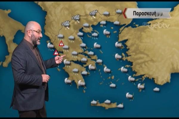 «Μουντό το σκηνικό - Εκεί είναι που θα χιονίσει»! Ο Σάκης Αρναούτογλου προειδοποιεί! (video)