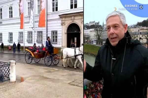Εικόνες: Ο Τάσος Δούσης μας ταξιδεύει στο μαγευτικό Σάλτσμπουργκ! (video)