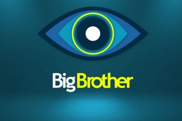 Big Brother: Αυτό θα είναι το σπίτι που θα μένουν οι παίκτες του ριάλιτι! (Video)