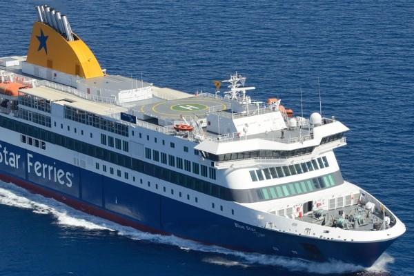Συναγερμός στο Σαρωνικό: Επιβάτης πλοίου έπεσε στη θάλασσα!