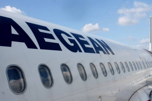 Τρελάθηκε η Aegean: Αλλάξτε τα εισητήρια σας χωρίς επιπλέον κόστος μέχρι αυτή την ημερομηνία!