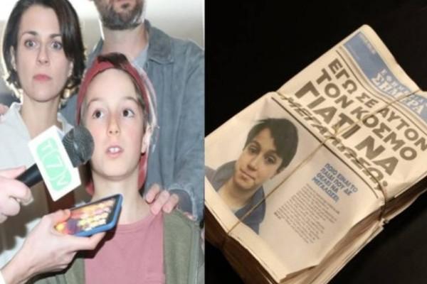 «Το αγόρι που σταμάτησε να μεγαλώνει»: Η ιστορία ενός μικρού παιδιού που συγκινεί και προβληματίζει!