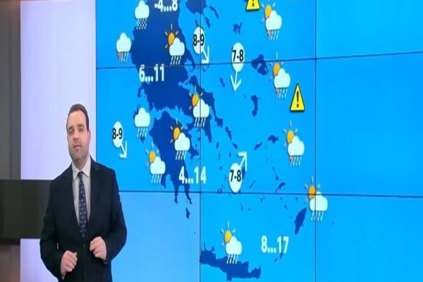Κλέαρχος Μαρουσάκης: Χιόνια στο μεγαλύτερο μέρος της Αττικής! Ποιες περιοχές πρόκειται να ντυθούν στα λευκά; (photo)