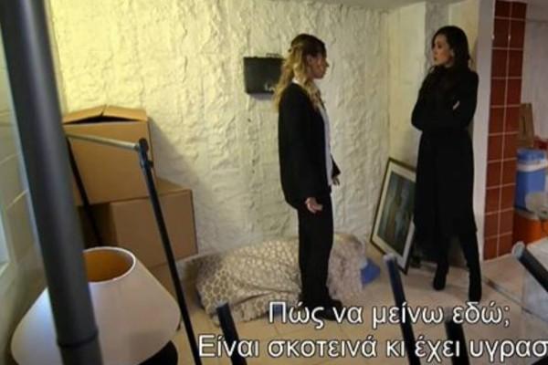 Elif: Εξελίξεις