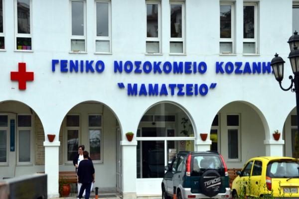 Ραγδαίες εξελίξεις για το πιθανό κρούσμα κορωναϊού στην Κοζάνη! Τι λέει για τον Ιάπωνα το Υπουργείο Υγείας;