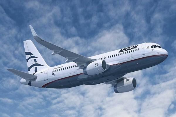 Τρομερή κίνηση από την Aegean: Η νέα υπηρεσία που θα ξετρελάνει όλους τους επιβάτες!