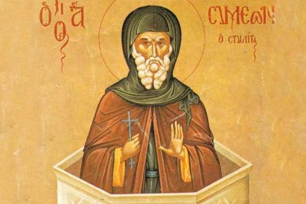 Του Αγίου Συμεών: Η μεγάλη γιορτή της Ορθοδοξίας που τιμάται σήμερα (03/02)!