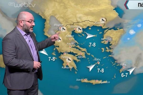 Έρχονται βροχές και χιόνια! Που και πότε θα «χτυπήσει» η κακοκαιρία; Προειδοποίηση από τον Σάκη Αρναούτογλου! (Video)