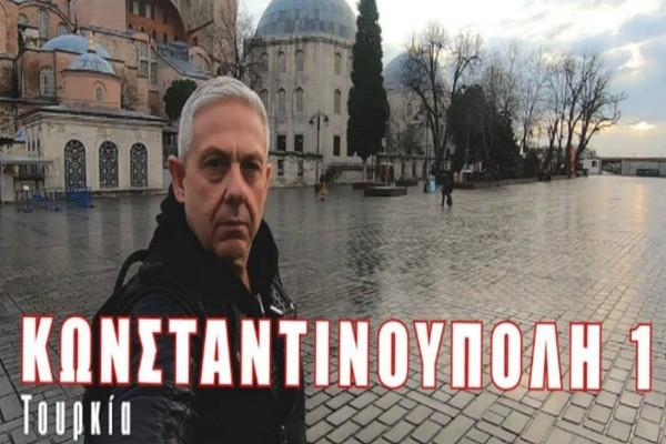 Εικόνες: Ο Τάσος Δούσης στην Κωνσταντινούπολη! Δείτε το πρώτο μέρος πριν παιχτεί στην τηλεόραση!