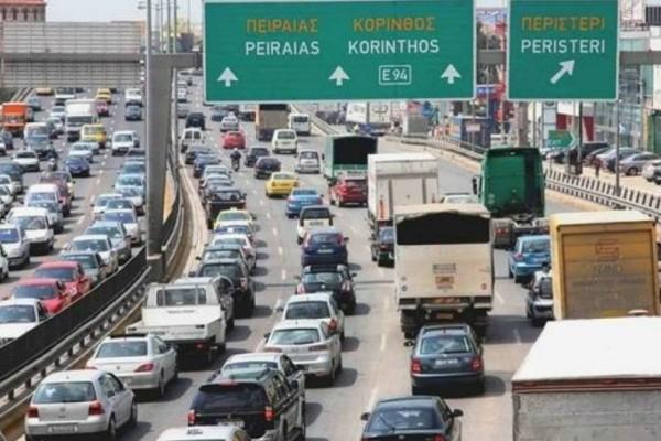 Χάος στους δρόμους της Αθήνας: Αυξημένη κίνηση σε βασικούς οδικούς άξονες! (photo)