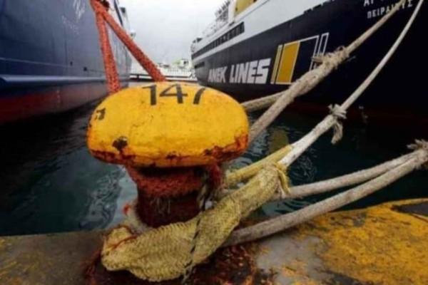 Ναυτεργάτες: Απεργούν στις 18 Φεβρουαρίου στο λιμάνι του Πειραιά!
