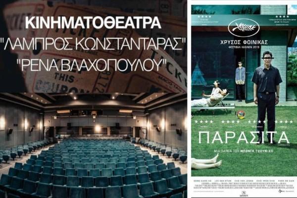 Super διαγωνισμός: Κερδίστε 2 διπλές προσκλήσεις για την Oσκαρική ταινία