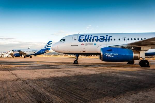 Ellinair: Η πρώτη είδηση βομβα από την αεροπορική εταιρεία για το 2020!