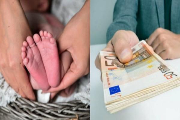 Επίδομα γέννας: Δείτε πότε θα πάρετε την πρώτη δόση!