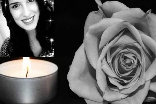Σπαραγμός για τον θάνατο της 28χρονης Φρατζέσκας! Άφησε πίσω ένα αγοράκι 2,5 ετών!