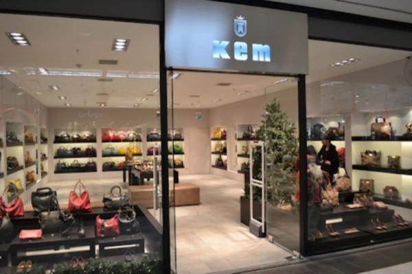 Χαμός στην KEM - Τσάντα από 80€ τώρα σε έκπτωση και σε τιμή σοκ!
