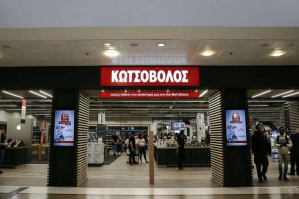 Κωτσόβολος: Πανικός στα καταστήματα γι αυτή την τηλεόραση! Έχει τιμή σοκ!