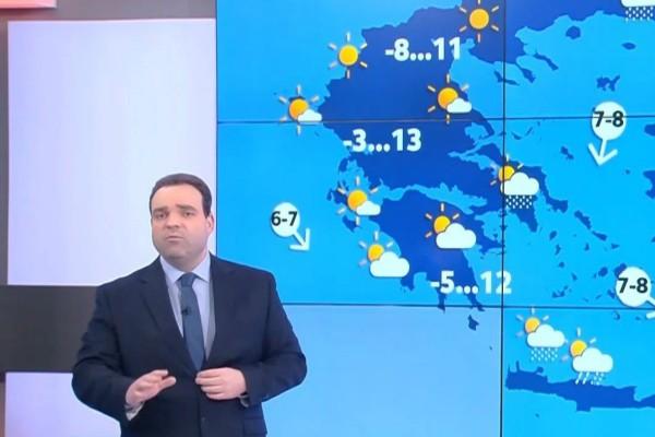 Κλέαρχος Μαρουσάκης: Υποχωρούν πρόσκαιρα οι χιονοπτώσεις! Νέα μίνι κακοκαιρία το Σάββατο! (Video)